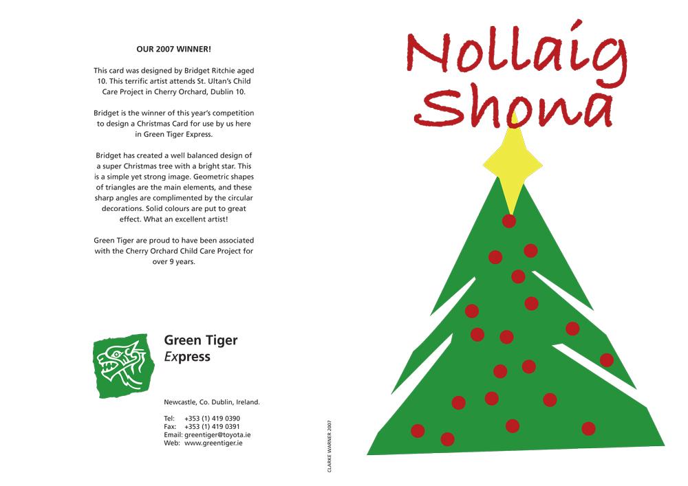 christmas card design winners green tiger group