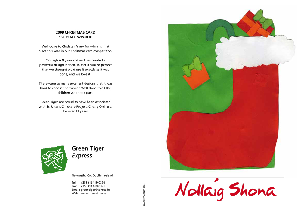 St Ultans Christmas card design 2009